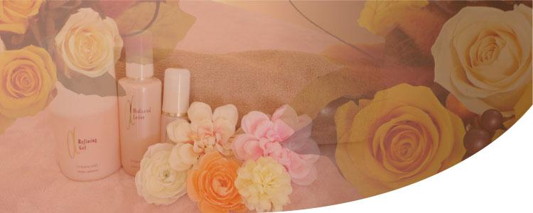 Petit-プティ- 取扱い化粧品トップ